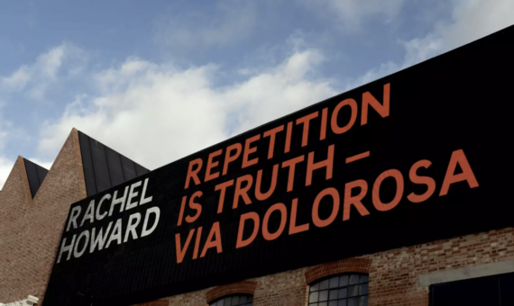Rachel-Howard-Repetition-is-Truth-Via-Dolorosa-Video